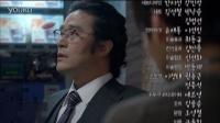 韓劇《傲慢與偏見》11集預告 崔振赫 白珍熙