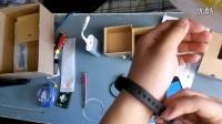 小米手環開箱及華為榮耀手環對比 二 (太極資訊)