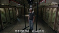 引體向上 第五式 標準引體向上 囚徒健身中文字幕視頻 囚徒健身論壇