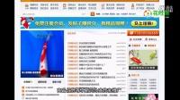 水族观赏鱼批发市场--中国花鸟鱼虫网