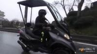 PIAGGIO MP3 下雨天也可以享受騎行的摩托車