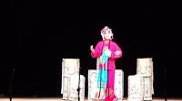 重慶市川劇院演出川劇吹腔《殺惜》宋江-張強 閻惜嬌-陳秋錦 閻婆-段金燦