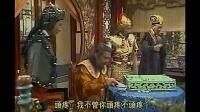薛丁山征西第03集