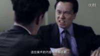 新百倫 New Balance FRESH FOAM 廣告系列 - 家庭篇