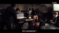 《煎餅俠》制作特輯-群星特輯