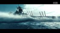超級戰艦-炮彈在飛!