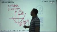 5、專科數學:函數