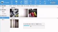 風精靈微信營銷系統系列視頻---------導出通訊錄(13)