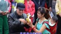 云南山歌-公公儿媳唱山歌(李赛萍 黄江)