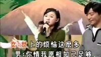 27.卓依婷-你情我愿(立體聲)