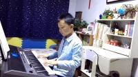陕北民歌 电子琴七级 安睿演奏