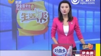 [视频]车送进4s维修 竟然多-跑-三百多公里_山东网视_新华网山东频道_2