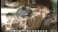 北京驢打滾制作方法