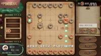 [乐上评测]《博雅棋牌》电视游戏视频