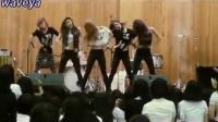 韓國女團Waveya Dance team ★ high school performance