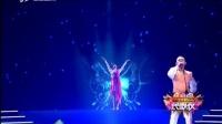 2016中国民歌夜全程回顾