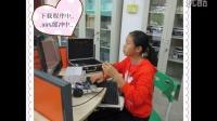 河池學院教育機器人培訓中心2015秋季學期學員風采Basic編程班級視頻