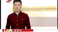香港旺角暴亂分子多數無業