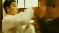 《葉問3》先導預告片_標清