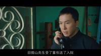[陽光電影www.ygdy8.com].葉問3.BD.720p.國粵雙語中字