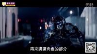 終結者-創世紀  超粒方影評