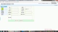 微商經銷代理商證書授權查詢系統網站制作產品防偽程序模板源碼-HS版本使用教程