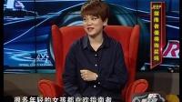 2015款天津港口的七折指南者可以購買嗎?