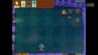 【在植物大戰僵尸里打地鼠】 植物大戰僵尸 番外篇之小游戲 第15期