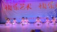 小小艺航星2016六一汇演—幼儿舞蹈启蒙班