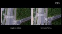 小米無人機 3D 增穩云臺防抖對比視頻