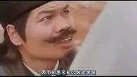 梁朝偉搞笑愛情電影《超時空要愛》片段_標清_標清