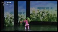 幼儿舞蹈-独舞--16 罗敷行--【关注公众号:幼师秘籍-微信号:youshimiji了解更多幼教视频】