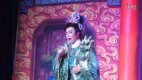 2013 一心歌仔戲劇團新加坡演出《 宮庭秘冤》