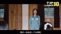 大話電影TOP10之淚奔 十部看后必哭的親情影片 11