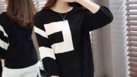 2016秋裝新款韓版時尚圓領套頭撞色針織衫寬松七分袖上衣女裝