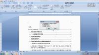 word教程17.引用,如何自動生成目錄,插入腳注尾注題注