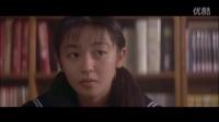 日本電影-情書