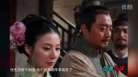 《水滸傳》四大淫婦 潘金蓮閻婆惜潘巧云賈氏·迅音160825