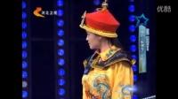 喜剧版甄嬛传宋小宝关婷娜.关婷娜掐着宋小宝的脸,真是搞笑!_4 title=