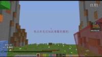【金閃閃】Minecraft小游戲76-速建大師-砍蛇的大寶劍助我得到季軍!   與ch明明老白專業解說風一樣的坑爹哥籽岷小本奇怪君同款游戲