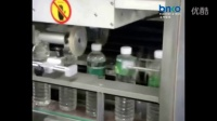 4000bph Industrial prodcution line