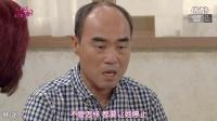 [韓劇]重新開始吧084
