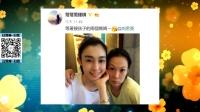 八卦:范瑋琪帶妝合影素顏劉若英 網友:心機婊!