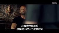 三分鐘看完《機械師2復活》:殺手的世界里沒有金盆洗手!