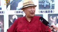 二人轉的祖師爺是誰?趙本山唯一承認的就是他。