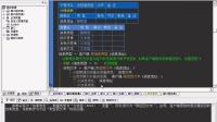 [仿QQ聊天]第二課:注冊與登陸代碼編寫