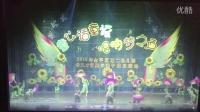 2015年排练的幼儿舞蹈 茉莉花