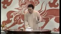 單田芳 電視評書《隋唐演義》-010