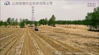 免耕精量施肥播種機