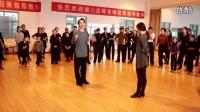 2016中國國際標準舞運動協會教師裁判培訓班  牛仔